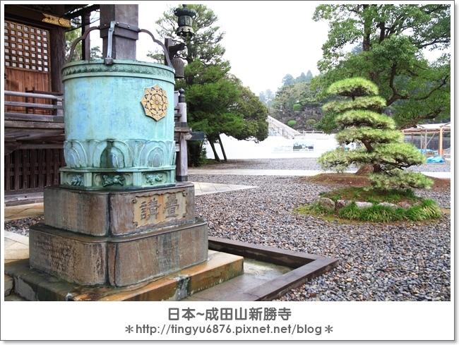 新勝寺104.JPG