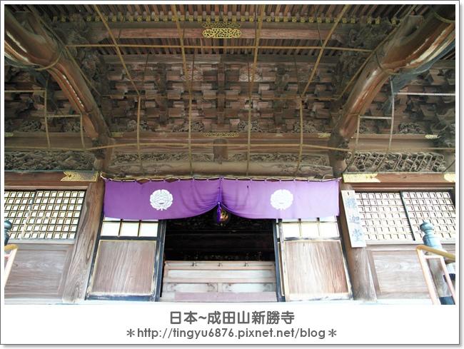 新勝寺105.JPG