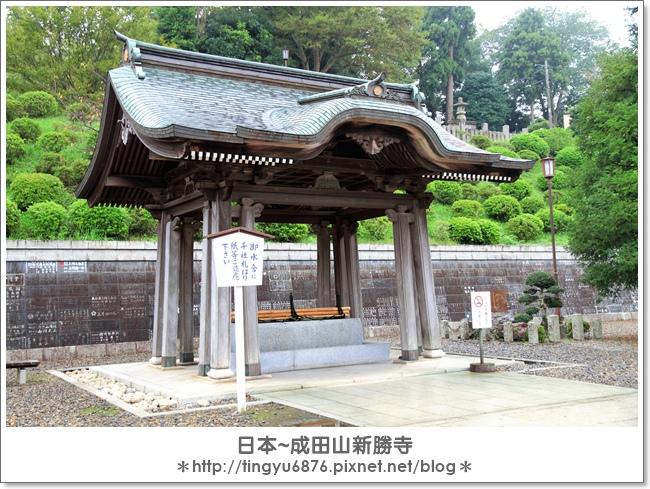 新勝寺113.JPG