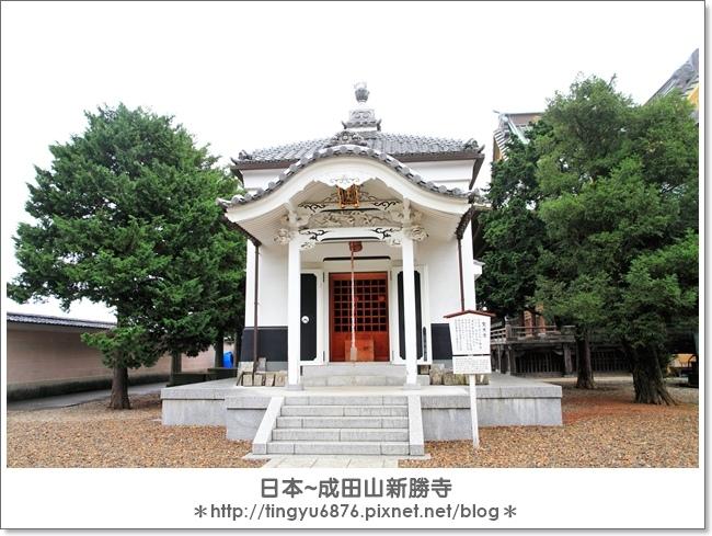新勝寺115.JPG