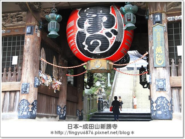 新勝寺136.JPG