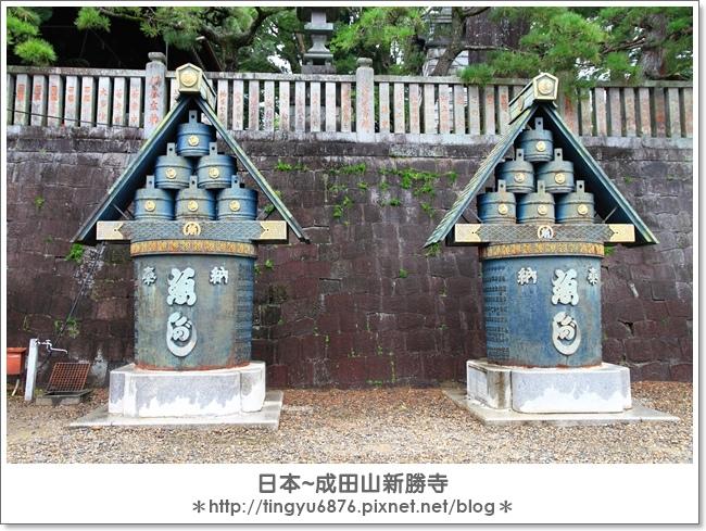 新勝寺137.JPG