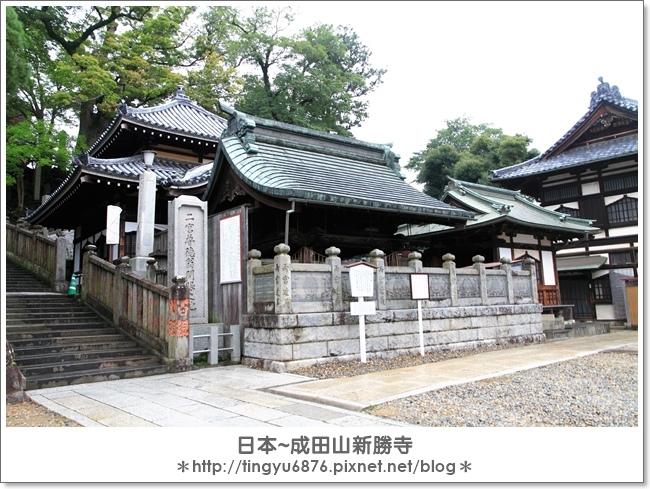 新勝寺138.JPG
