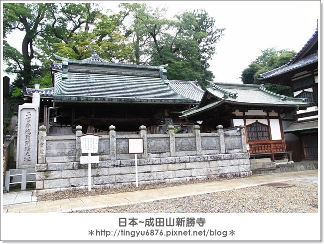 新勝寺139.JPG