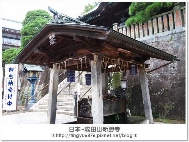 新勝寺141.JPG