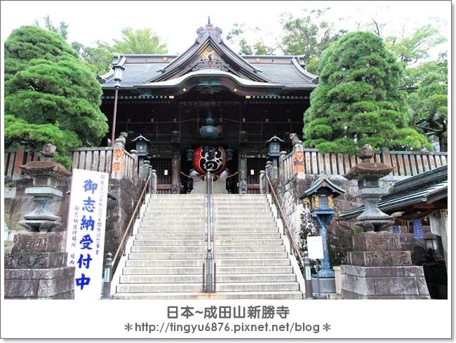 新勝寺142.JPG