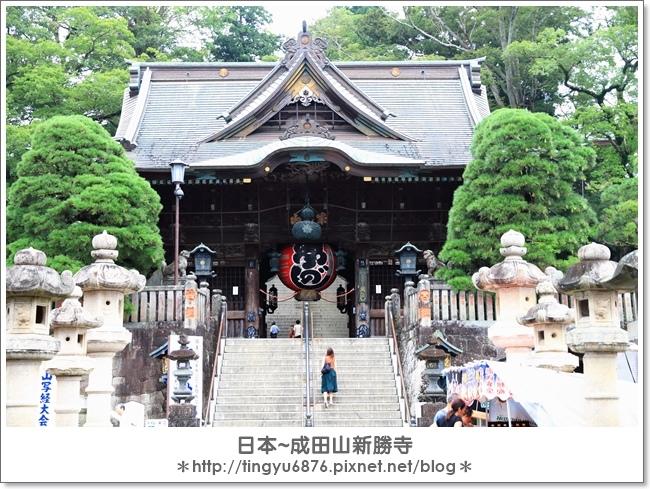 新勝寺143.JPG