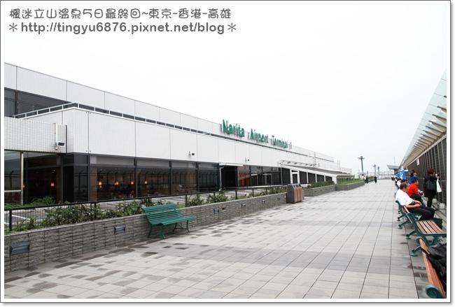 新勝寺168.JPG