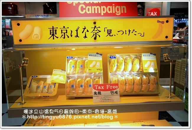新勝寺186.JPG