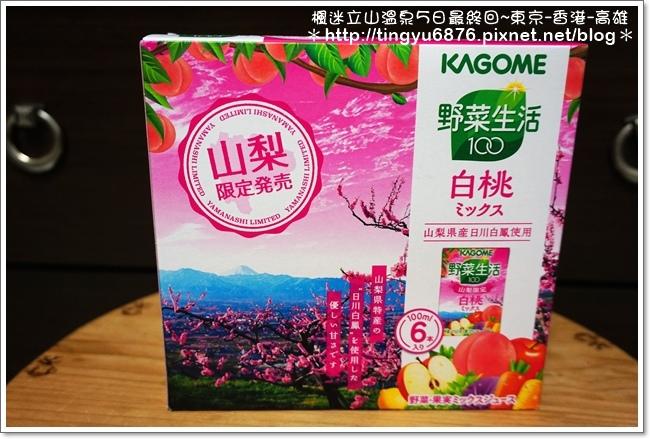 東京-香港30.JPG
