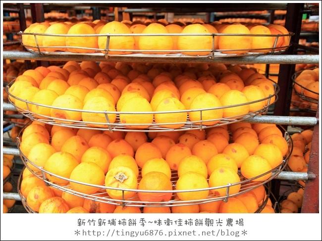 味衛佳柿餅20.JPG