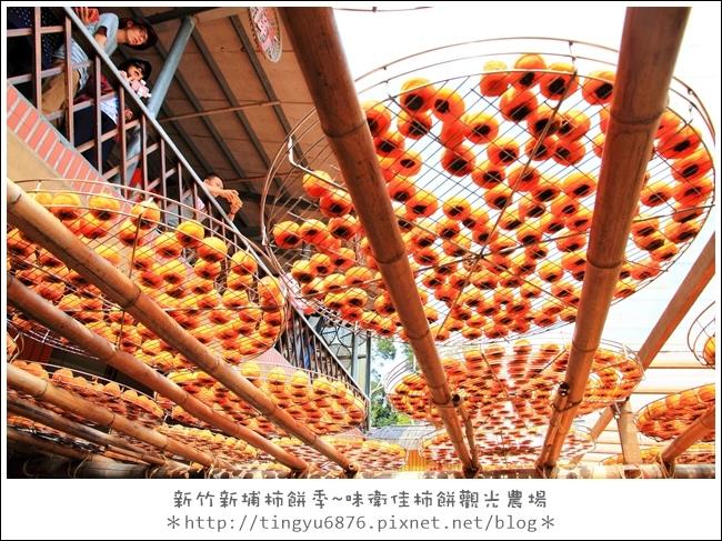 味衛佳柿餅67.JPG
