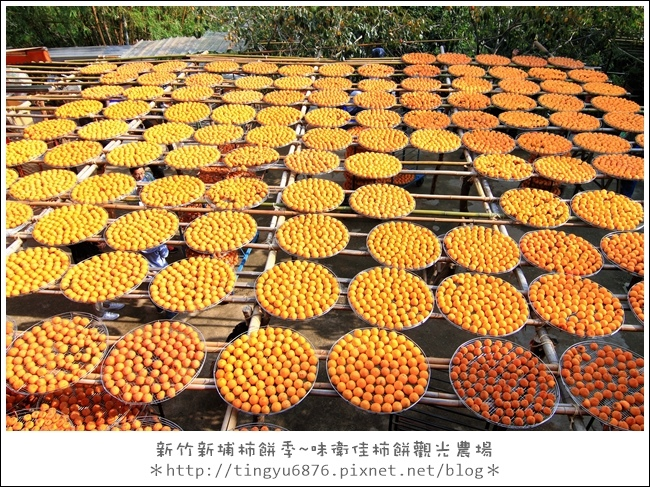 味衛佳柿餅97.JPG