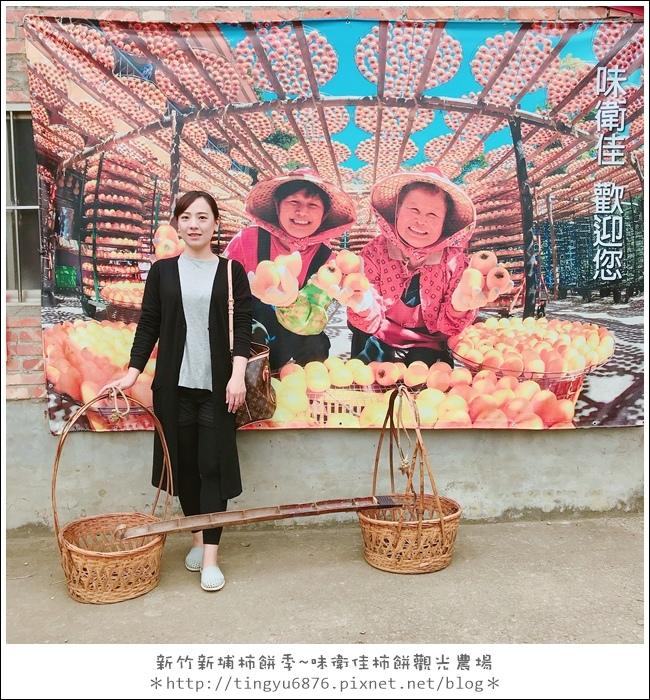 味衛佳柿餅157.JPG