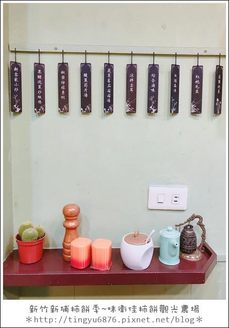 味衛佳柿餅164.JPG