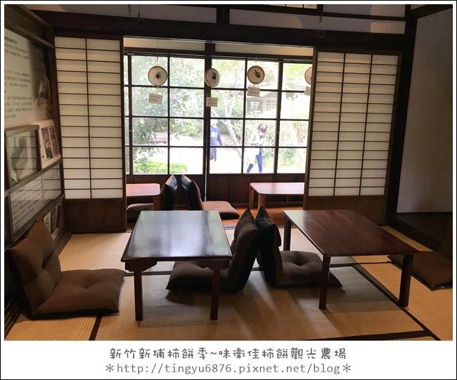味衛佳柿餅167.JPG