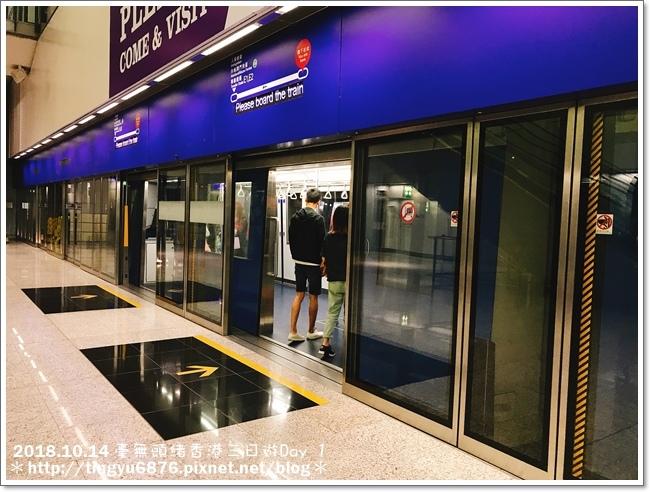 香港Day 1 08.JPG