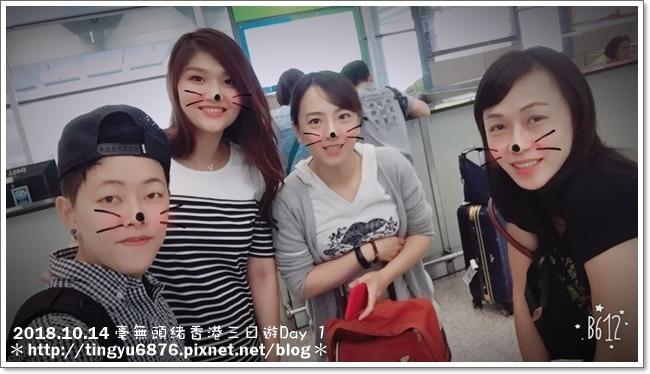 香港Day 1 10.JPG