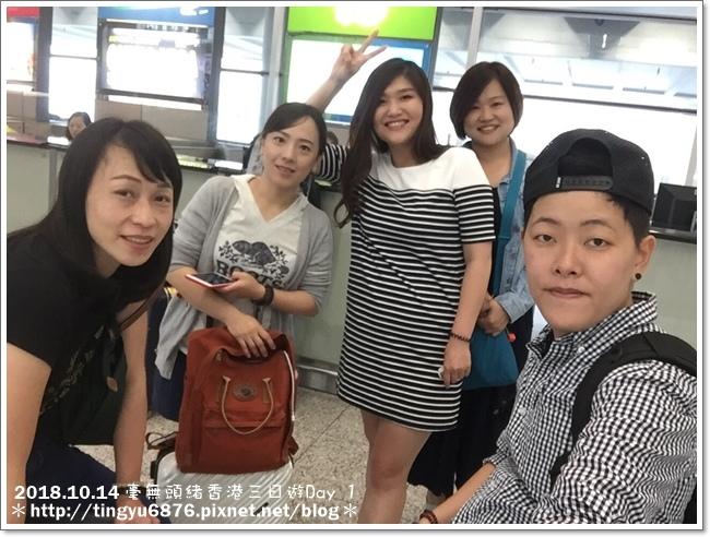 香港Day 1 11.JPG