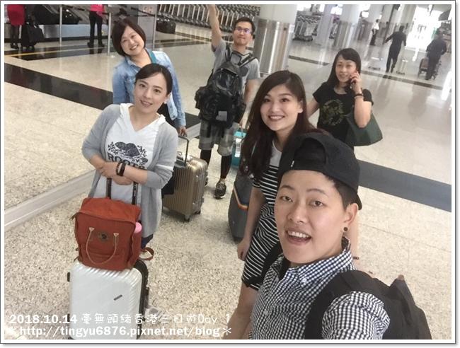 香港Day 1 14.JPG