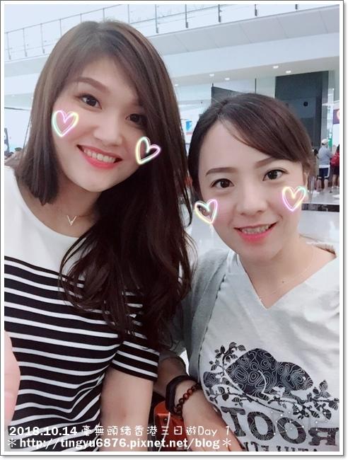 香港Day 1 15.JPG