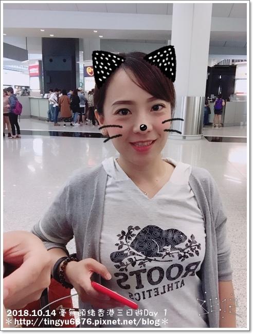 香港Day 1 16.JPG