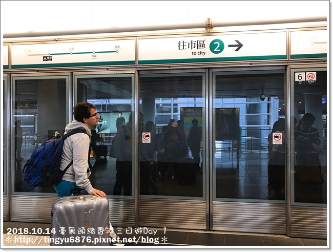 香港Day 1 18.JPG