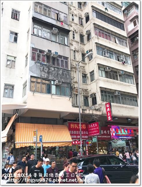 香港Day 1 22.JPG