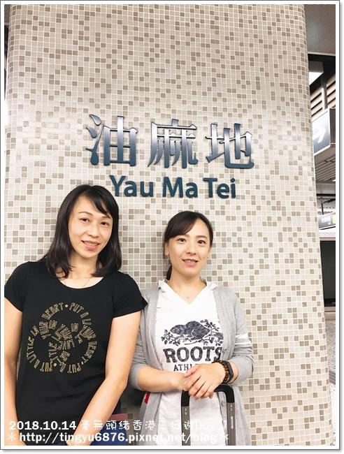 香港Day 1 23.JPG
