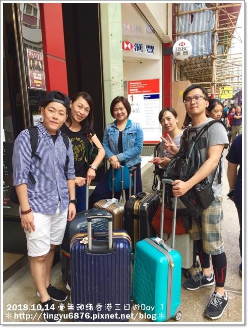 香港Day 1 24.JPG