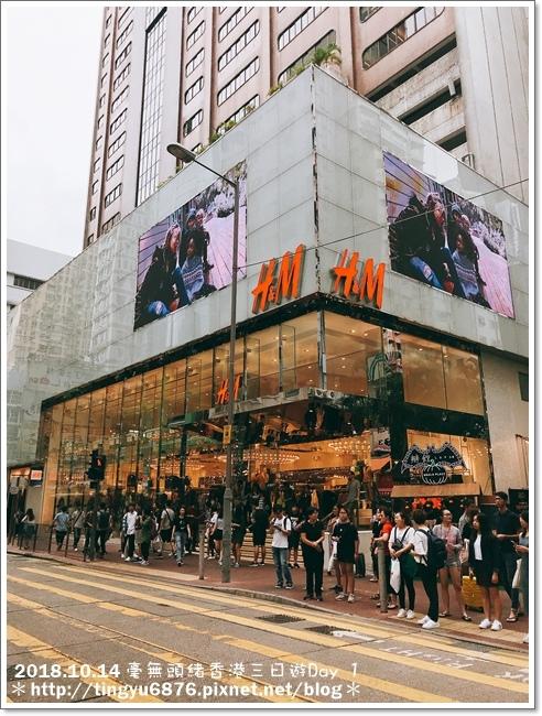 香港Day 1 34.JPG