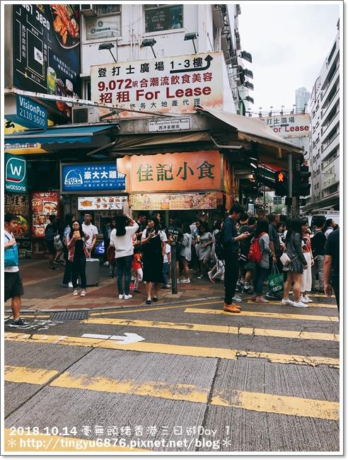 香港Day 1 35.JPG