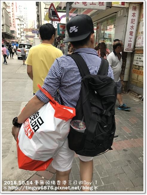 香港Day 1 41.JPG