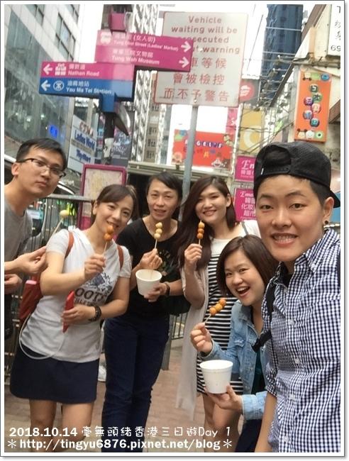 香港Day 1 46.JPG