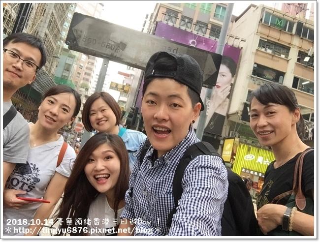 香港Day 1 47.JPG