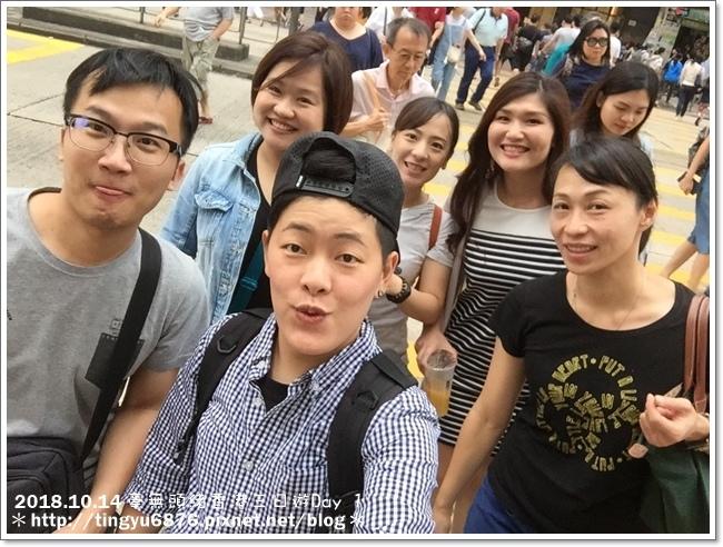 香港Day 1 48.JPG