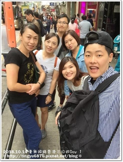 香港Day 1 49.JPG