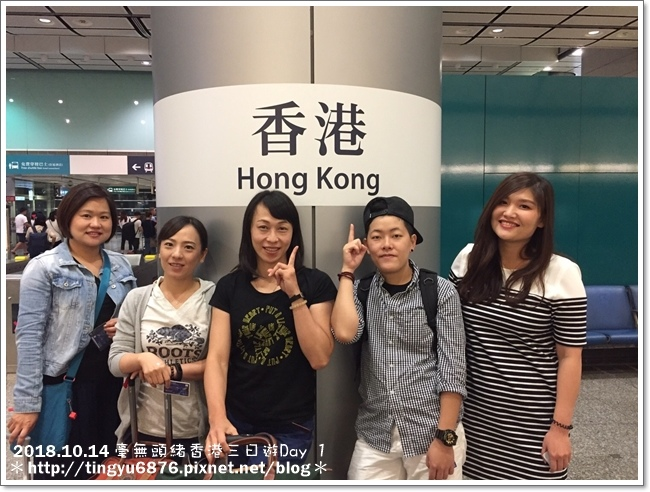 香港Day 1 50.JPG