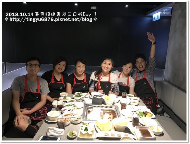 香港Day 1 58.JPG