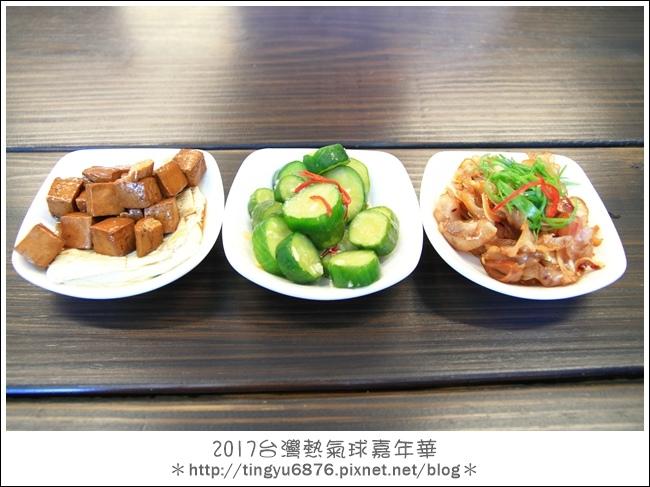 台東美食20.JPG