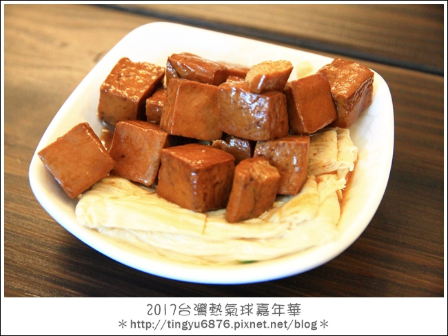 台東美食21.JPG