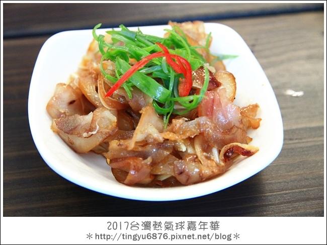 台東美食22.JPG