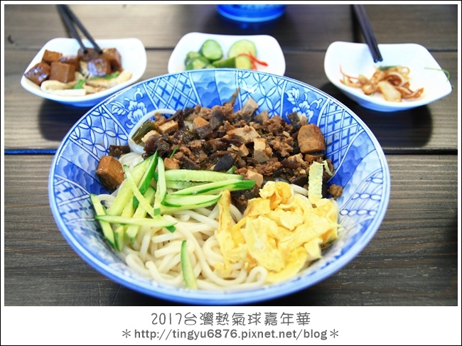 台東美食25.JPG