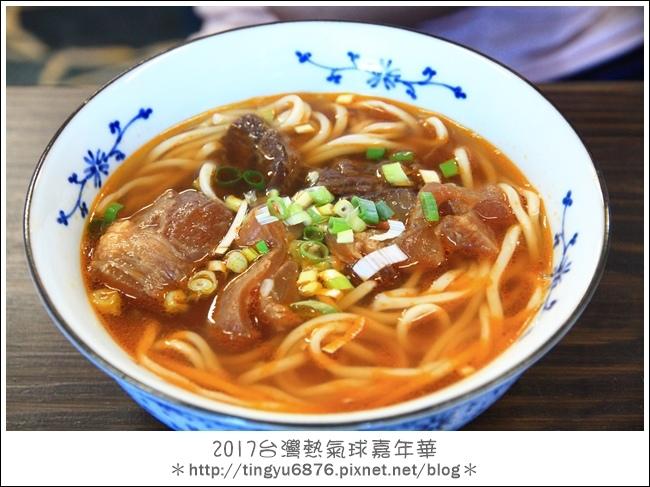 台東美食26.JPG