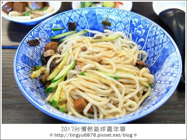 台東美食28.JPG