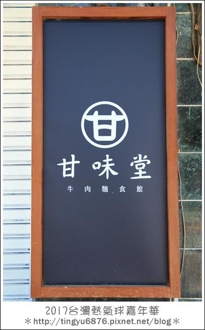 台東美食30.JPG
