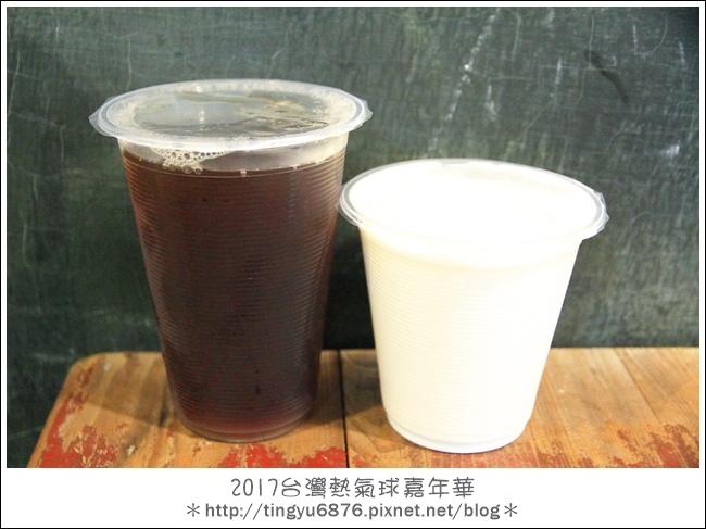 台東美食39.JPG