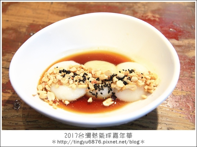 台東美食40.JPG