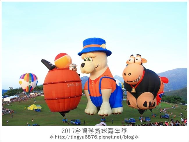 熱氣球嘉年華172.JPG