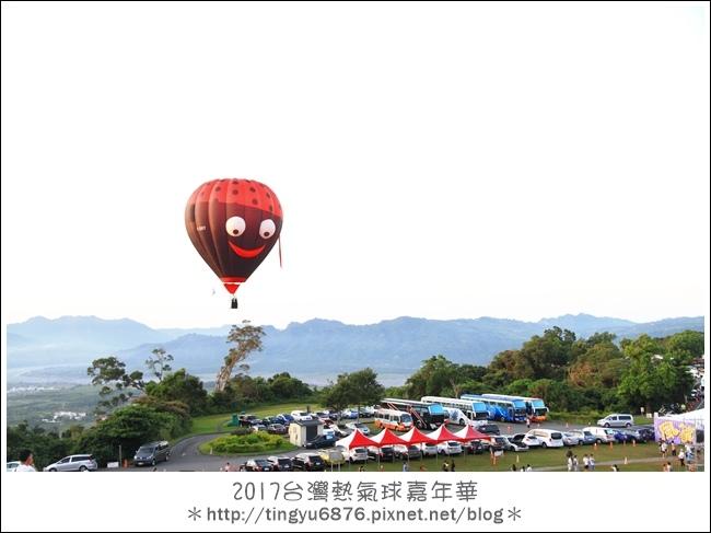 熱氣球嘉年華174.JPG